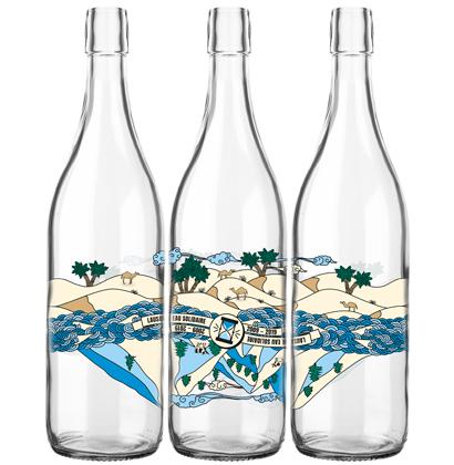 Personalisierte Wasserflasche